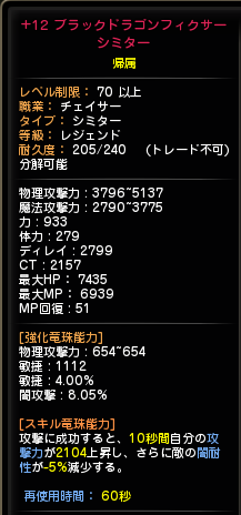20140925024754e4e.png