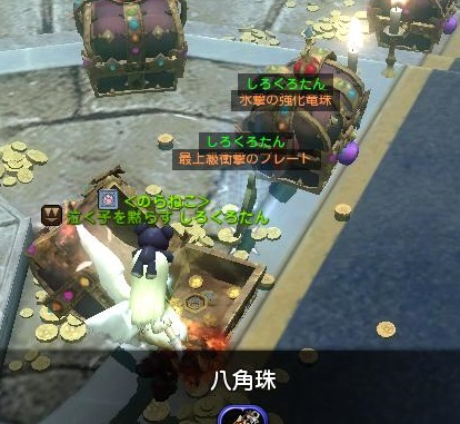 20141123204307bd3.jpg