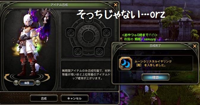 2014112521372231d.jpg