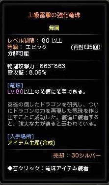 20141127101409490.jpg