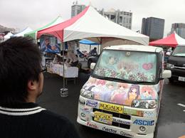 shirokoigo
