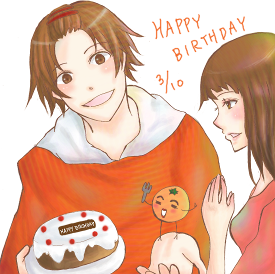 2011aoibirthday.png