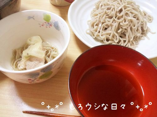 toshikoshisoba_2013.jpg