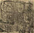 トゥタンカーメン王墓の封印 120-509x493