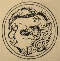 武田信玄の竜印 120-419x426