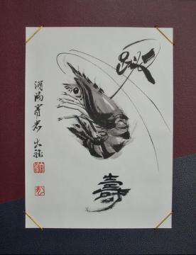 書画 跳壽(長寿) 360-548x714