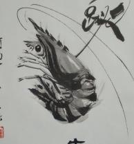 書画 跳壽(長寿)210-429x463