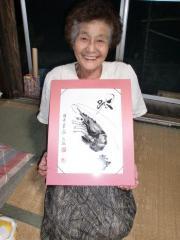 おばあちゃんにプレゼント^_^ 240-800