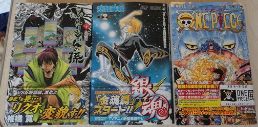 2011,2,12 漫画3冊