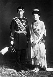 180px-Prince_and_Princess_Chichibu_Wedding.jpg