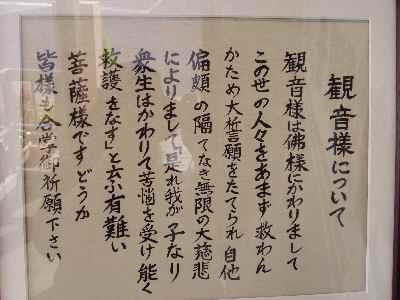 20070107_250179.jpg