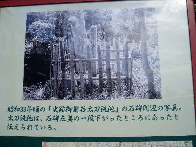 太刀洗石碑周辺の写真 C