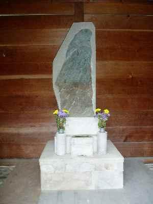 築山御前の墓2 B