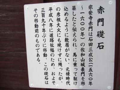 20110617_1896751.jpg