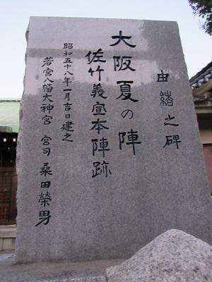 20111017_2211421.jpg