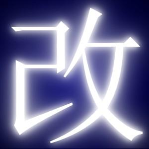 FC2BLOGテンプレート 改造コミュニティ