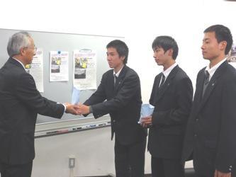 静岡大成中学校・高等学校生徒会