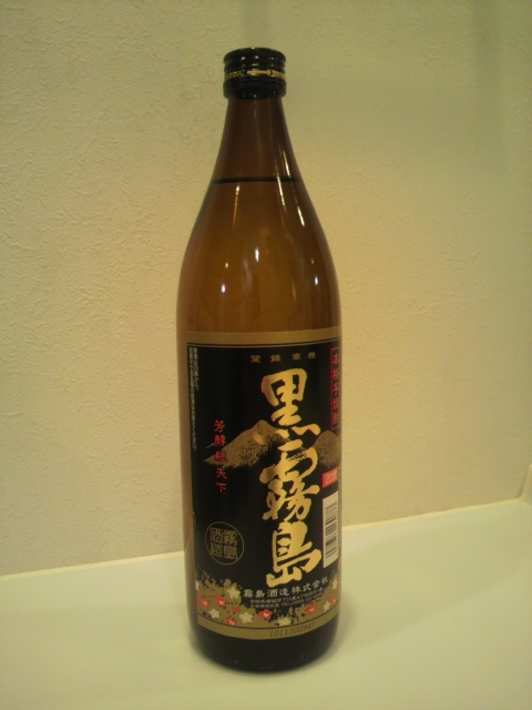 kurokirishima1.jpg