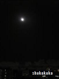 十五夜20110912