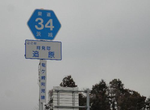 9_20120104071747.jpg