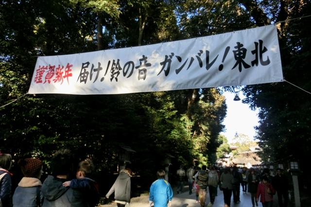 寒川神社 参道