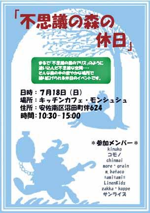 7-18-web2.jpg