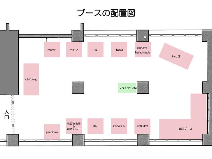 7-2-haichiweb.jpg