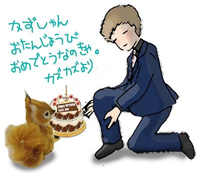 happy_b.jpg