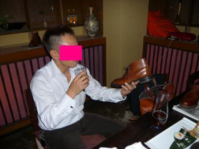 靴を眺めて酒を飲む!!