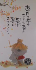 DSCN0146.jpg
