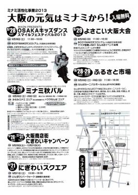 chirashi_001-2-2.jpg