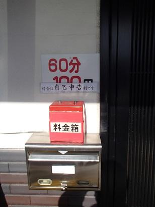 aP1050142.jpg