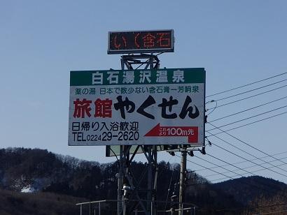 aP1180109.jpg