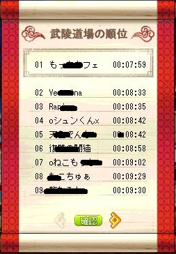 Maple130130_161116.jpg