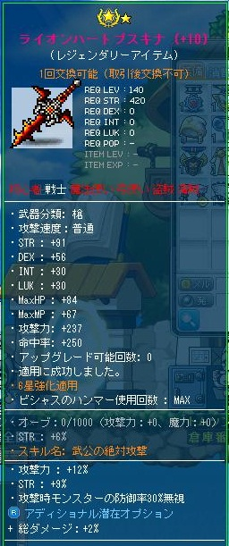 Maple130131_190307.jpg