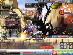 Maple130210_170907.jpg