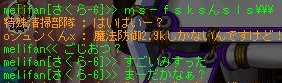 Maple130210_213413.jpg