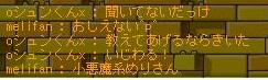 Maple130211_112103.jpg