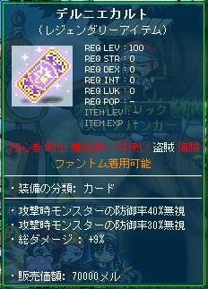Maple130218_182818.jpg