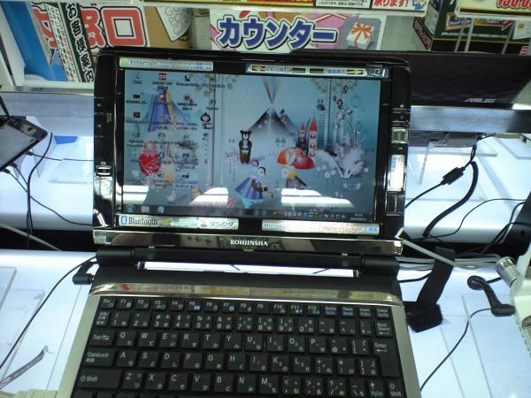 CA3A0098asi.jpg