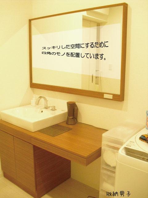 pre-bath