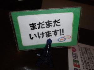 繧キ繧キ繝ェ繝シ縺ョ鬚ィ+045_convert_20100708122328