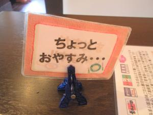 繧キ繧キ繝ェ繝シ縺ョ鬚ィ+047_convert_20100708122408