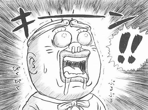 ちんゆうき103