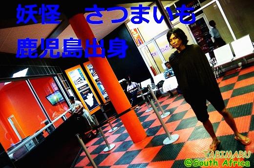 2014new4-20140119.jpg