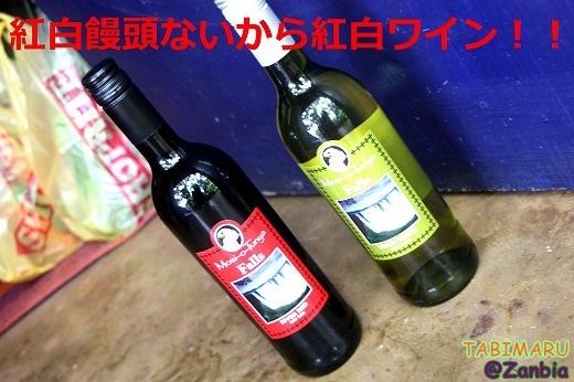 new8-20131231.jpg