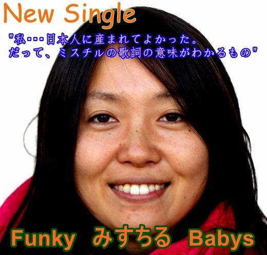 newfunky335677861.jpg