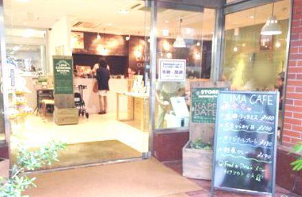 cafe_20130921232715a4f.jpg