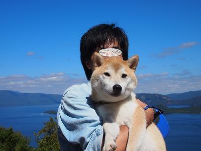 十和田湖!