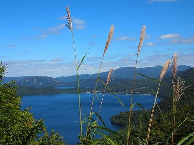 十和田湖~!